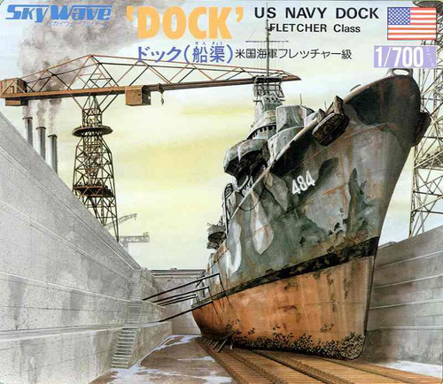 Pit-Road Skywave SW-07 Ship Dock (US Navy Dock Fltcher Class) 1/700 Scale Kit