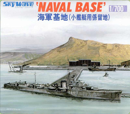 Pit-Road Skywave SW-09 Naval Base 1/700 Scale Kit
