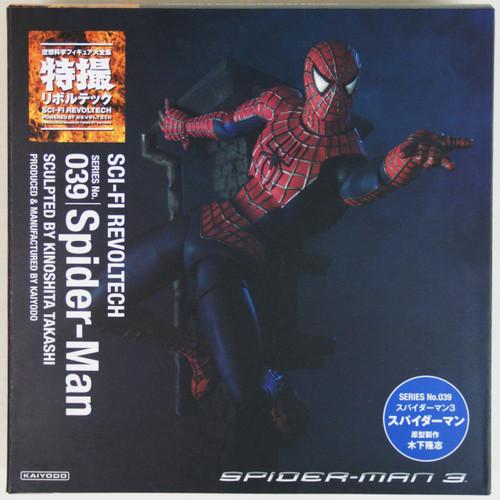Kaiyodo Sci-Fi Revoltech 039 Spider-Man 3 (Spiderman) Figure