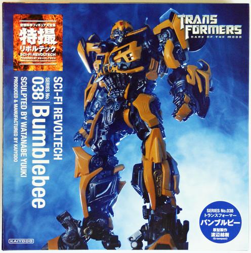 Kaiyodo Sci-Fi Revoltech 038 Transformers Bumblebee Figure