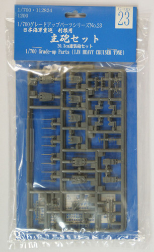 Fujimi 1/700 Gup23 Grade-Up Parts (IJN Heavy Cruiser TOne) 1/700 Scale