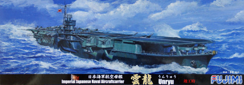 Fujimi TOKU-69 IJN Imperial Japanese Naval Aircraft Carrier Unryu (Completion) 1/700 Scale Kit