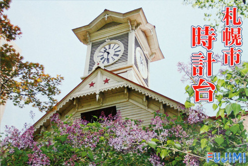 Fujimi Tatemono-21 Sapporo Clock Tower (Japan) non-Scale Kit