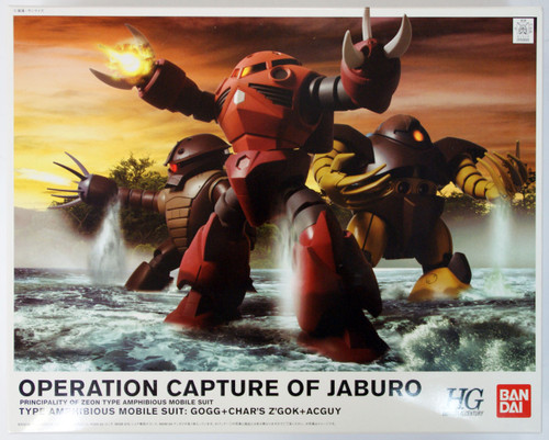 Bandai 506658 Gundam OPERATION CAPTURE OF JABURO 1/144 Scale Kit