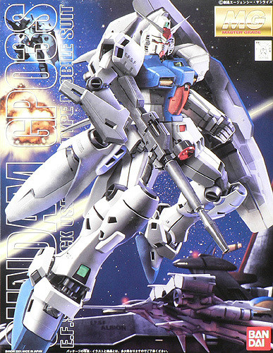 Bandai MG 017888 Gundam RX-79GP03S (GP03 S) 1/100 Scale Kit