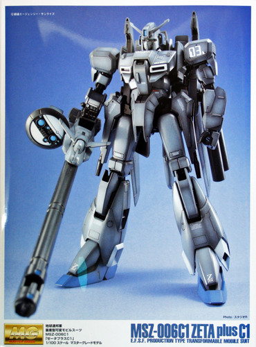 Bandai MG 077240 Gundam ZETA-Plus C1 1/100 Scale Kit