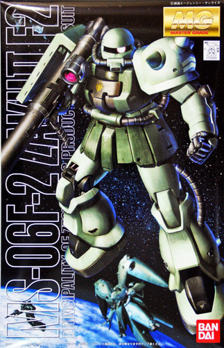 Bandai MG 094643 Gundam MS-06F-2 ZAKU II F-2 1/100 Scale Kit