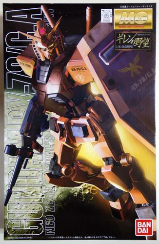 Bandai MG 135544 Gundam RX-78/C.A CASVAL 1/100 Scale Kit