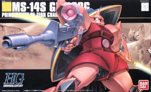 Bandai HGUC 070 Gundam MS-14S GELGOOG 1/144 Scale Kit