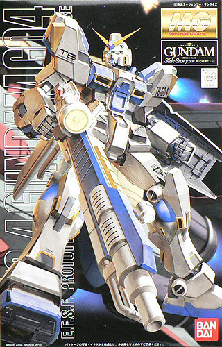 Bandai MG 204660 Gundam RX-78-4 G04 1/100 Scale Kit