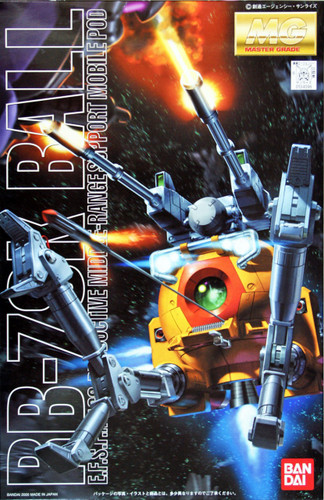 Bandai MG 340962 Gundam RB-79K Ball 1/100 Scale Kit
