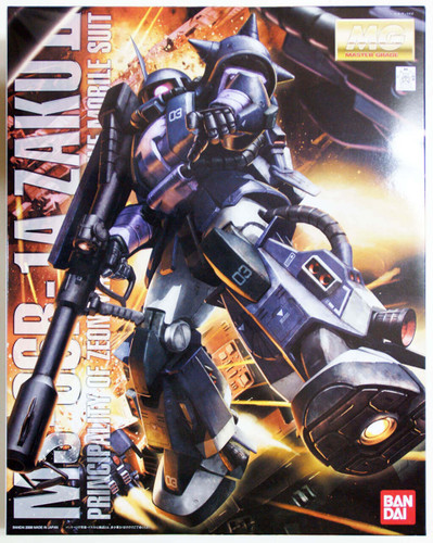 Bandai MG 523730 Gundam MS-06R Zaku II Black Tri-Stars Version2.0 1/100 Scale Kit