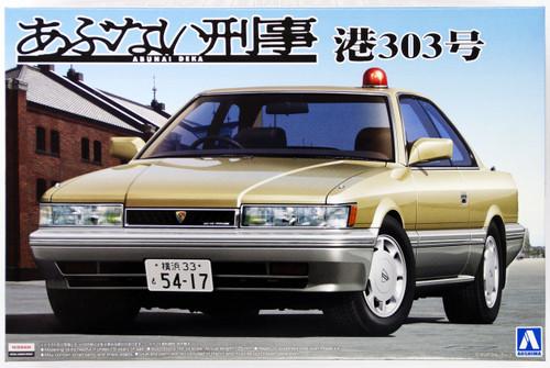 Aoshima 43462 Nissan Leopard Police Car Minato #303 (Abunai Deka) 1/24 Scale Kit