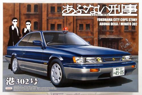 Aoshima 46739 Nissan Leopard Police Car Minato #302 (Abunai Deka) 1/24 Scale Kit