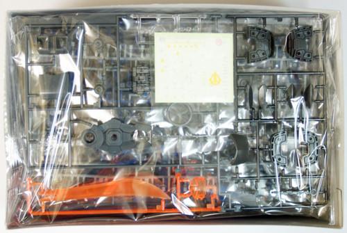Bandai MG 587565 Gundam MS-07B GOUF Version2.0 1/100 Scale Kit