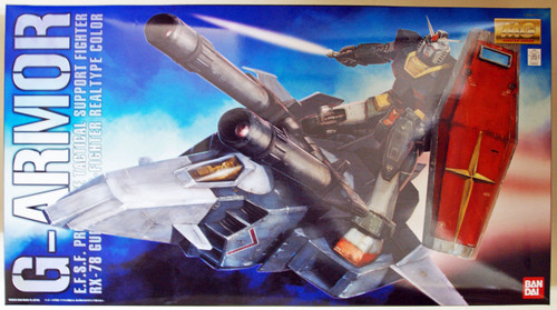 Bandai MG 587633 Gundam G-Armor Real Type Color 1/100 Scale Kit