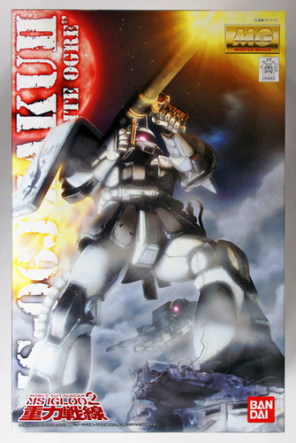 Bandai MG 590558 Gundam MS-06J ZAKU II WHITE OGRE 1/100 Scale Kit