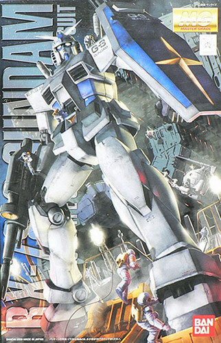 Bandai MG 615374 RX-78-3 G3 Gundam Version2.0 1/100 Scale Kit