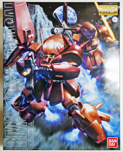 Bandai MG 757180 Gundam RMS-108 Marasai 1/100 Scale Kit
