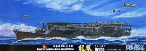 Fujimi TOKU-64 IJN Imperial Japanese Aircraft Carrier Ryuho 1942 1/700 Scale Kit
