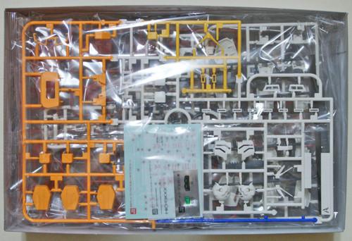 Bandai MG 739032 Gundam XXXG-1H Heavy Arms (Endless Waltz) 1/100 Scale Kit