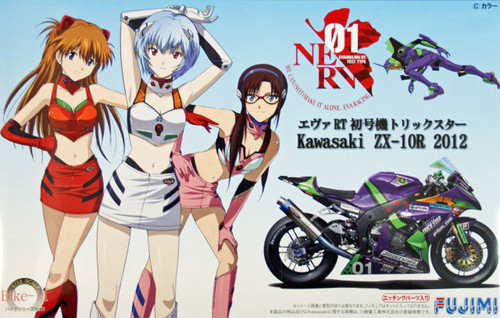 Fujimi Bike-11 Kawasaki ZX-10R 2012 Evangelion RT Trick Star 1/12 Scale Kit