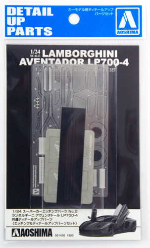 Aoshima 01400 Lamborghini Aventador LP700-4 Photo Etched Parts 1/24 Scale