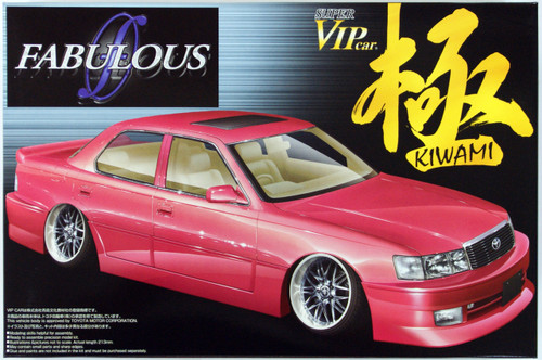 Aoshima 02988 Toyota Celsior FABULOUS Style Super VIP Car Kiwami 1/24 Scale Kit