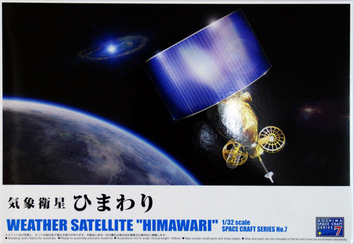 Aoshima 03855 Weather Satellite Himawari 1/32 Scale Kit