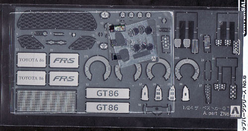 Aoshima 05125 Toyota 86 Photo Etched Parts 1/24 Scale