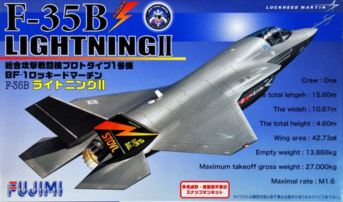 Fujimi BSK-SP 722269 F-35B Lightning II with Etching Parts 1/72 Scale Kit