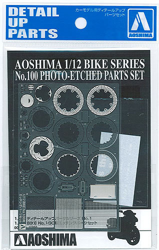 Aoshima 00571 Naked Bike #100 Honda NSR 250R SP Photo Etched Parts 1/12 Scale