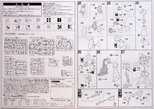 Bandai HGUC 089 Gundam MS-18E KAMPFER 1/144 Scale Kit
