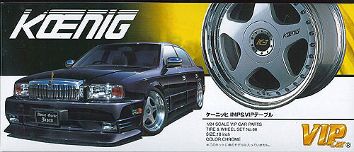 Aoshima 05354 Tire & Wheel Set Koenig IMP 18 inch 1/24 Scale Kit