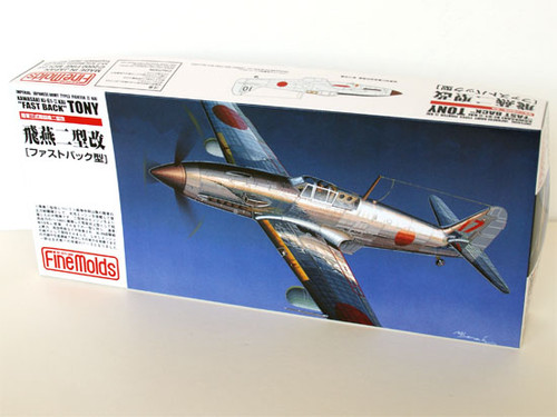Fine Molds FP19 KAWASAKI Ki-61 FAST BACK TONY 1/72 Scale Kit