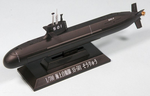 Pit-Road Skywave J-36 JMSDF Soryu Class Submarine 1/700 Scale Kit