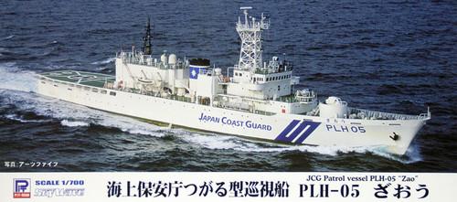 Pit-Road Skywave J-43 JCG Patrol Vessel PLH-05 Zao 1/700 Scale Kit