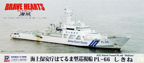 Pit-Road Skywave J-58 JCG Patrol Vessel PL-66 Shikine 1/700 Scale Kit