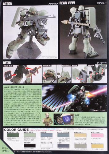 Bandai HGUC 102 Gundam AMS-129 GEARA ZULU 1/144 Scale Kit