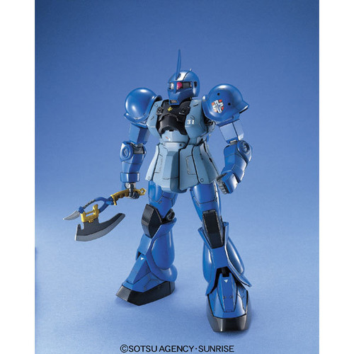 Bandai MG 771687 Gundam MS-05B Zaku I Ramba Ral 1/100 Scale Kit