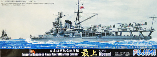 Fujimi TOKU-73 IJN Japanese Naval Aircraftcarrier Cruiser Mogami 1943-1944 1/700 Scale Kit