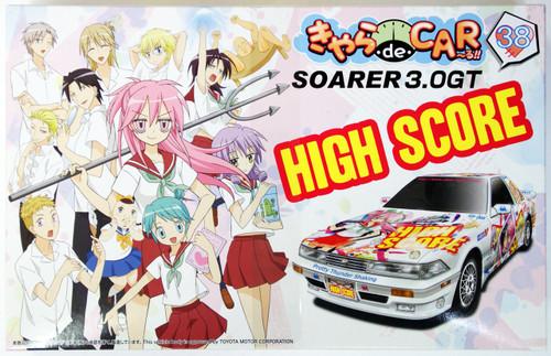 Fujimi CD38 Toyota Soarer 3.0GT HIGH SCORE 1/24 Scale Kit