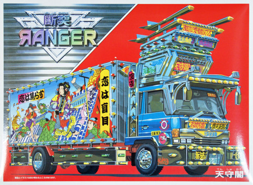 Aoshima 25697 TENSHUKAKU Japanese Decoration Truck 1/32 Scale Kit