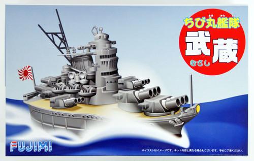 Fujimi TK2 Chibi-maru Kantai Fleet Battle Ship Musashi non-scale kit