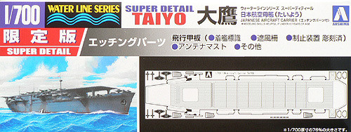 Aoshima Waterline 39908 IJN Japanese Aircraft Carrier TAIYO 1/700 Scale Kit