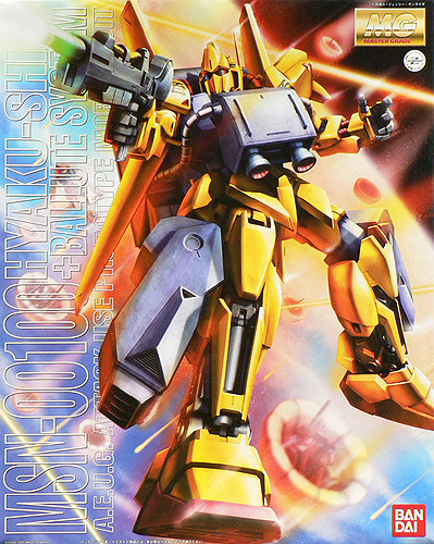 Bandai MG 341129 Gundam MSN-00100 Hyaku-Shiki + Ballute System 1/100 Scale Kit