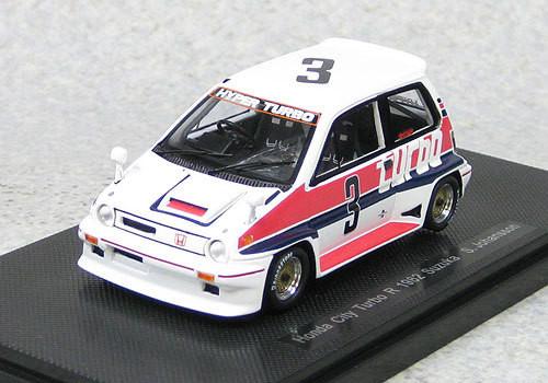 Ebbro 44471 Honda City Turbo R #3 Suzuka 1982 S.Johansson (Resin) 1/43 Scale