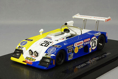 Ebbro 44488 Sigma MC73 1973 LeMans White (Resin Model) 1/43 Scale