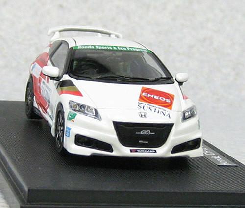 Ebbro 44692 Honda CR-Z Mugen Legend Cup 2011 Set A (White) 1/43 Scale