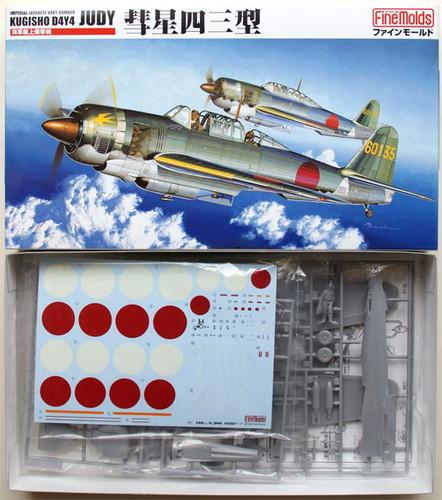 Fine Molds FB8 IJN Bomber KUGISHO D4Y4 JUDY 1/48 Scale Kit